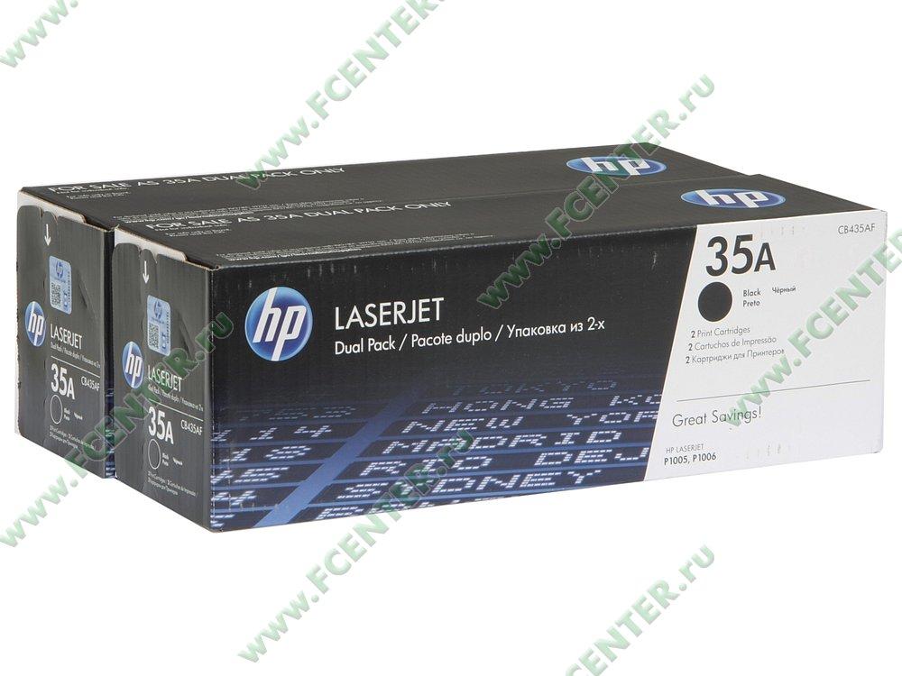 """Комплект картриджей HP """"35A Dual Pack"""" (черный, двойной). Коробка."""