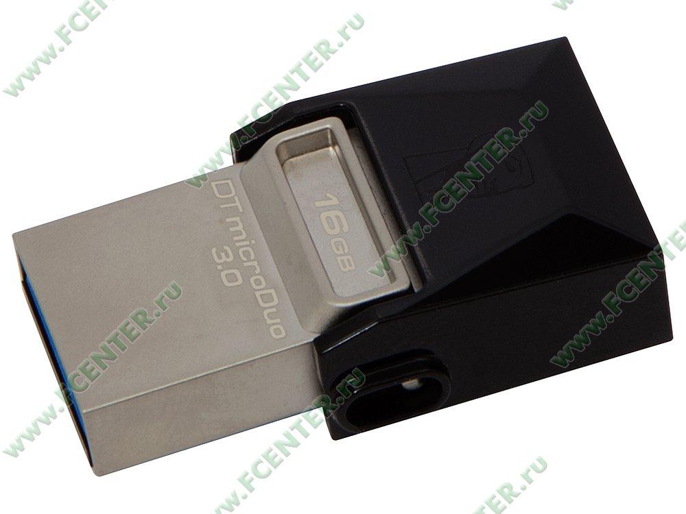 """Накопитель USB flash 16ГБ Kingston """"DataTraveler microDuo 3.0"""" (USB3.0). Вид спереди 1."""