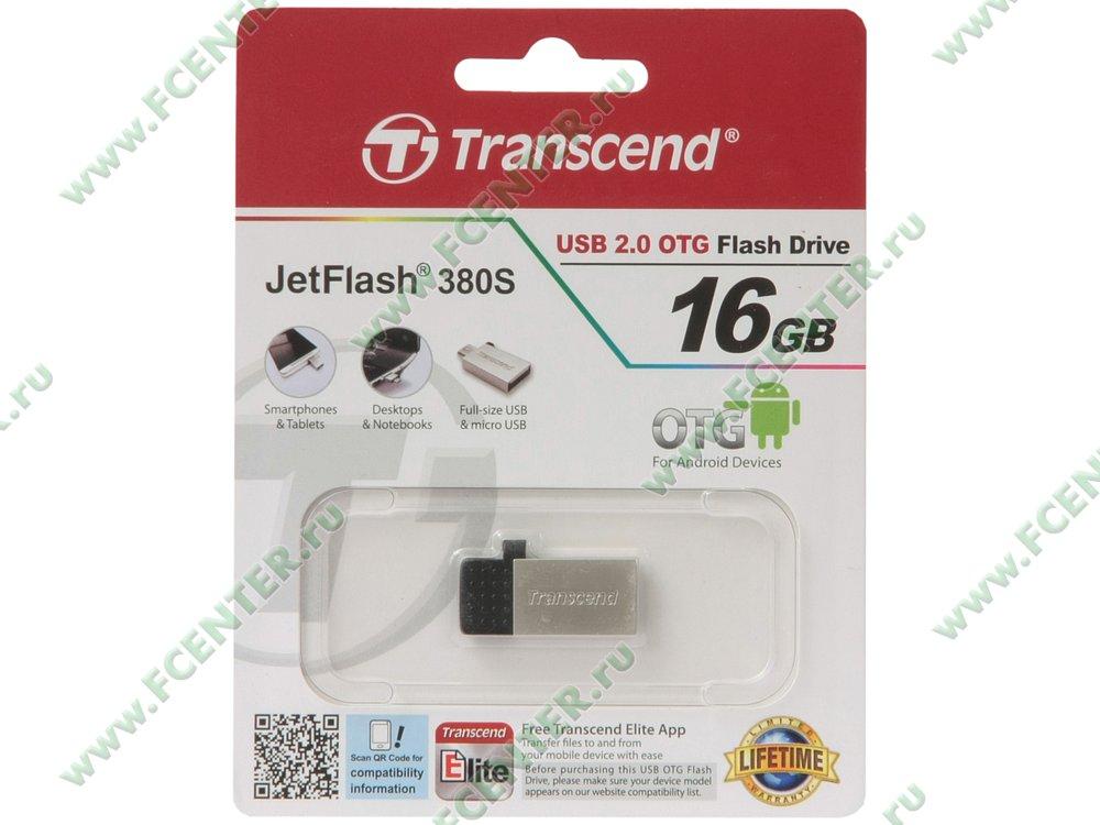 """Накопитель USB flash 16ГБ Transcend """"JetFlash 380S"""" (USB2.0). Коробка."""