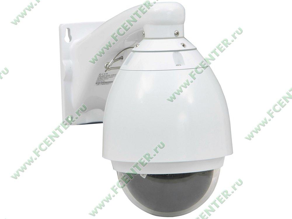 "Аналоговая камера Q-Cam ""QM-220M"". Вид спереди."