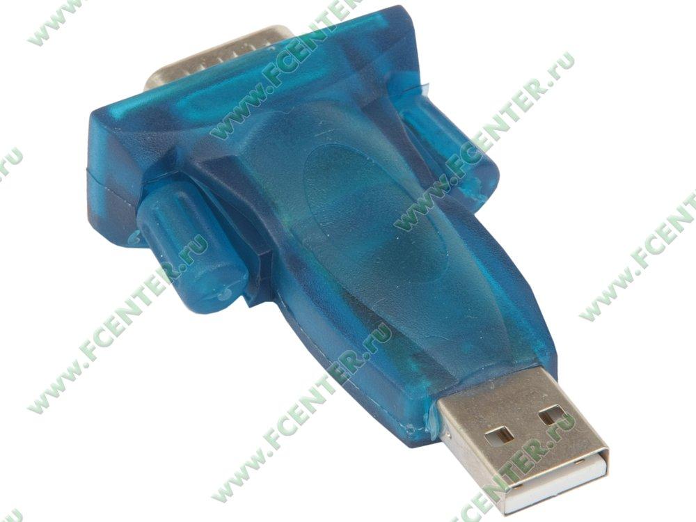 """Переходник Переходник USB->COM ORIENT """"UAS-002"""". Вид спереди."""