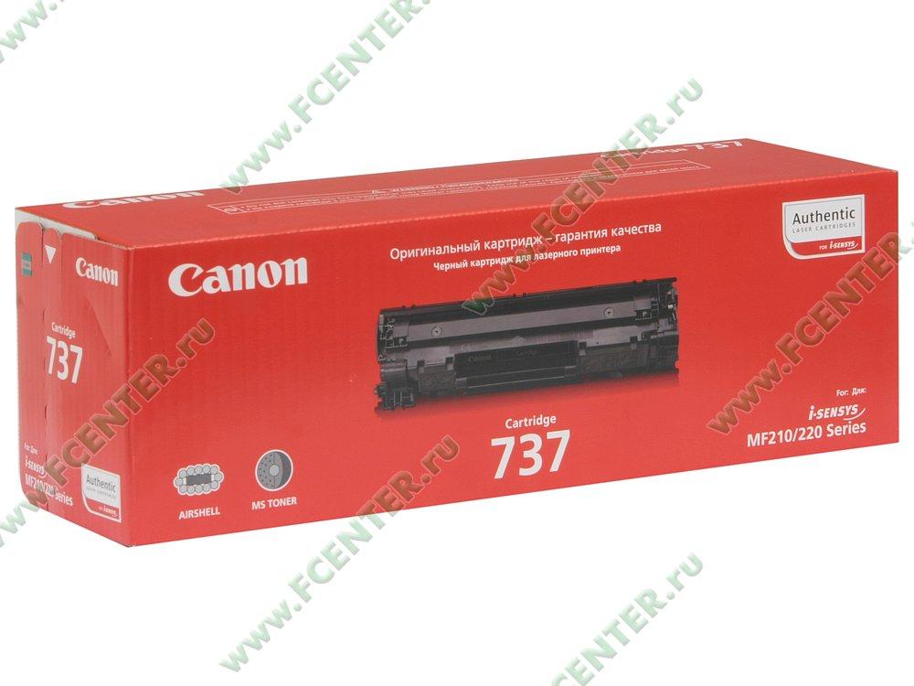 драйвер для Canon Mf210 скачать - фото 11