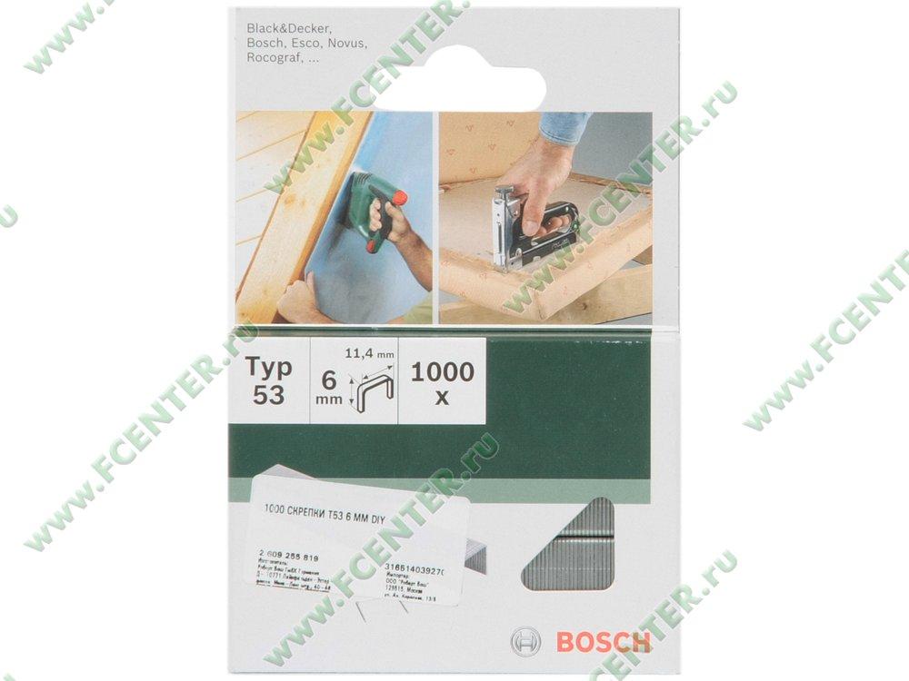 Скоба Bosch 2609255819. Коробка.