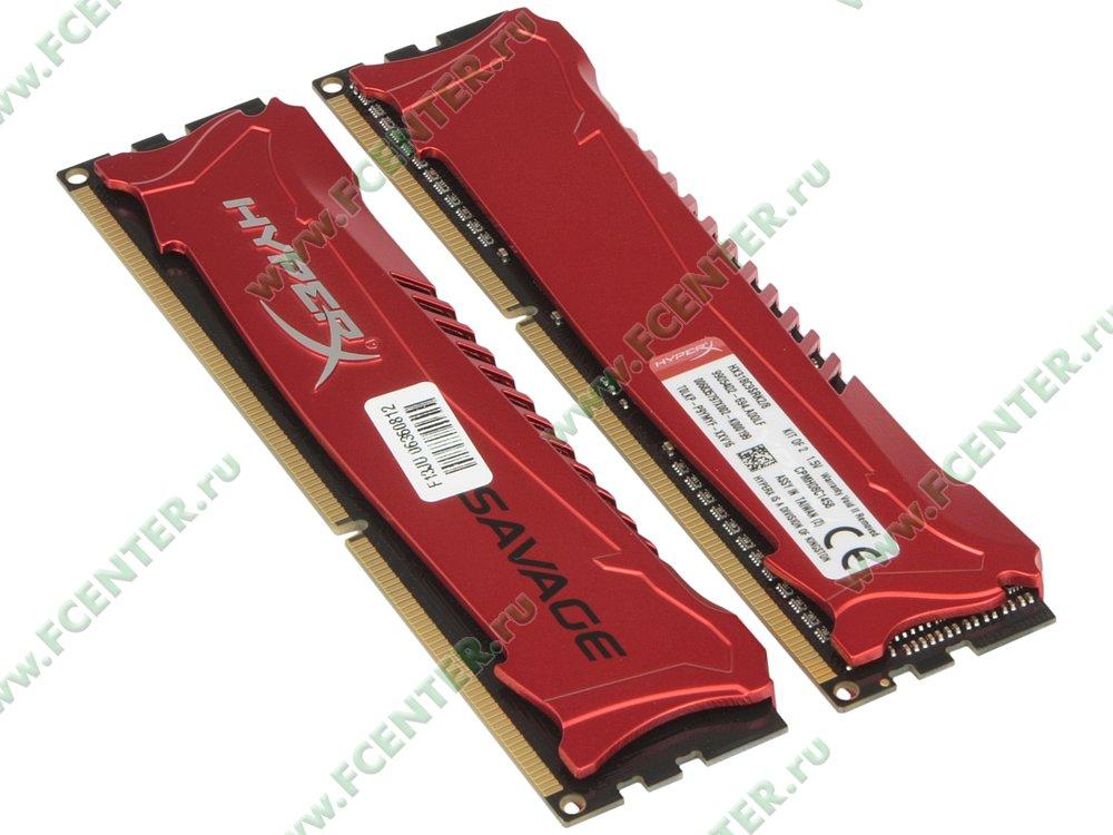 """Модуль оперативной памяти 2x4ГБ DDR3 Kingston """"HyperX Savage"""" (PC14900, CL9). Вид спереди."""