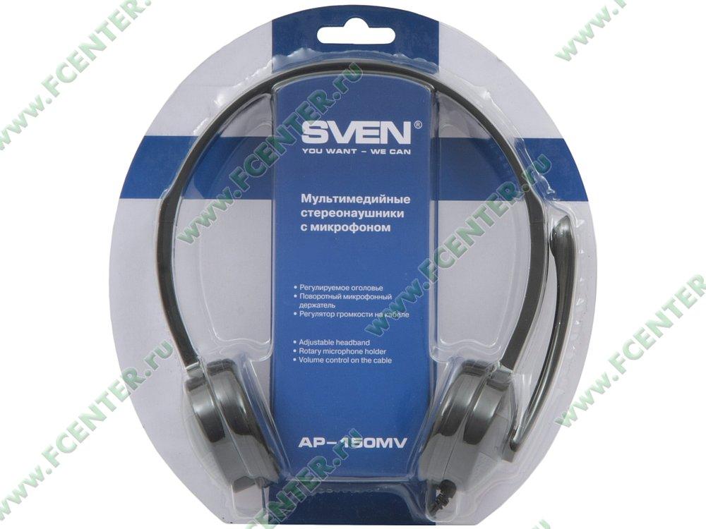 "Гарнитура Sven ""AP-150MV"". Коробка."