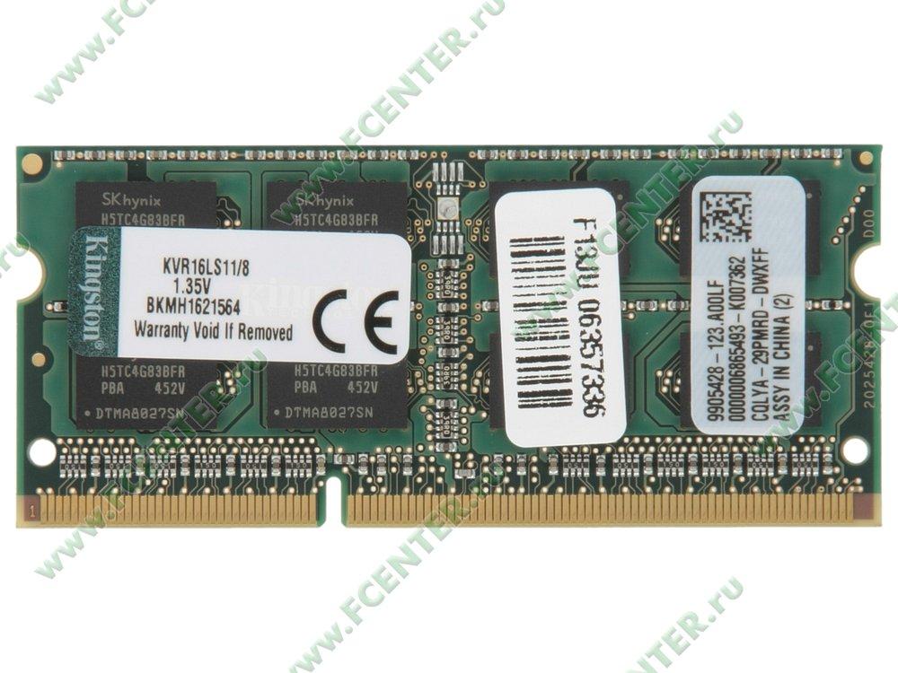 """Модуль оперативной памяти 8ГБ DDR3L Kingston """"ValueRAM"""" (PC12800, CL11). Вид сверху."""