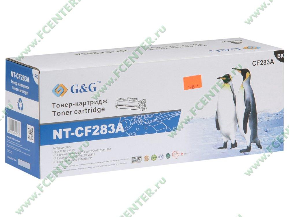 "Картридж G&G ""NT-CF283A"" (черный). Коробка."