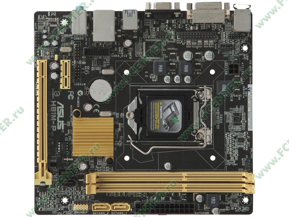 Drivers: ASUS H81M-P-SI Realtek LAN