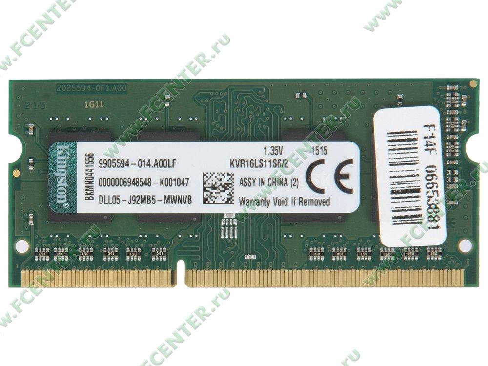 """Модуль оперативной памяти 2ГБ DDR3L Kingston """"ValueRAM"""" (PC12800, CL11). Вид сверху."""