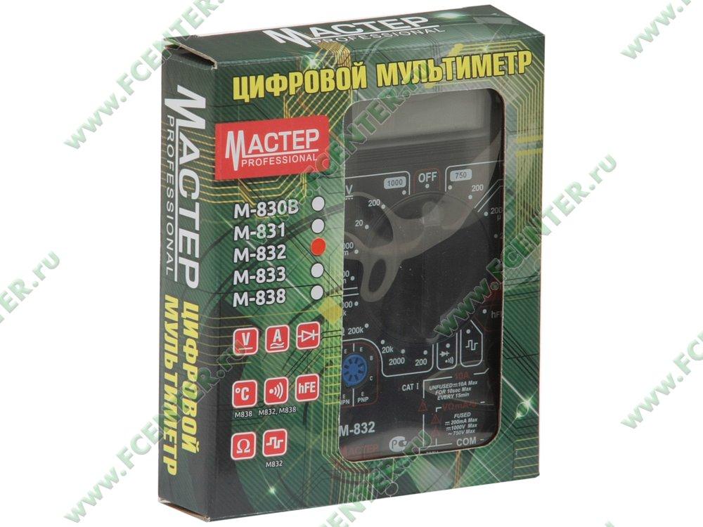 мультиметр цифровой м-832 инструкция - фото 11