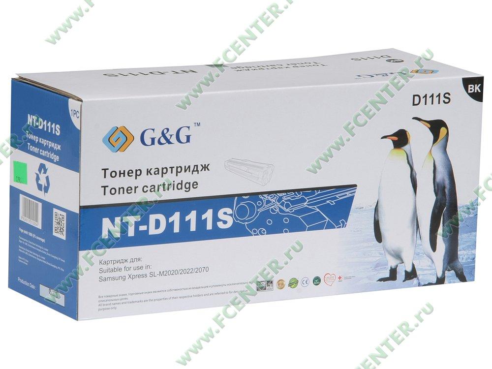 "Картридж G&G ""NT-D111S"" (черный). Коробка."