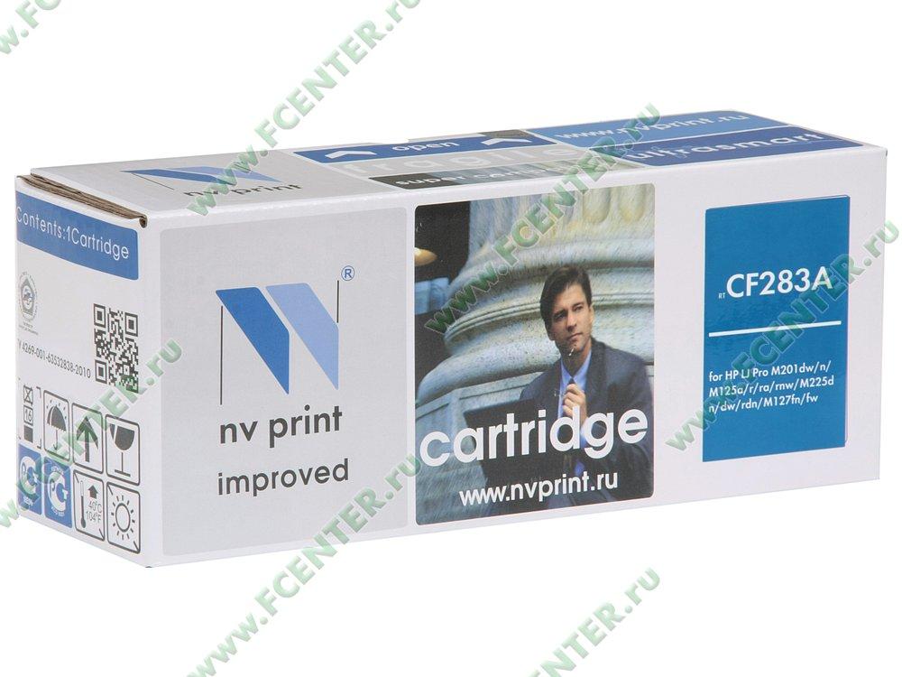 "Картридж NV Print ""CF283A"" (черный). Коробка."