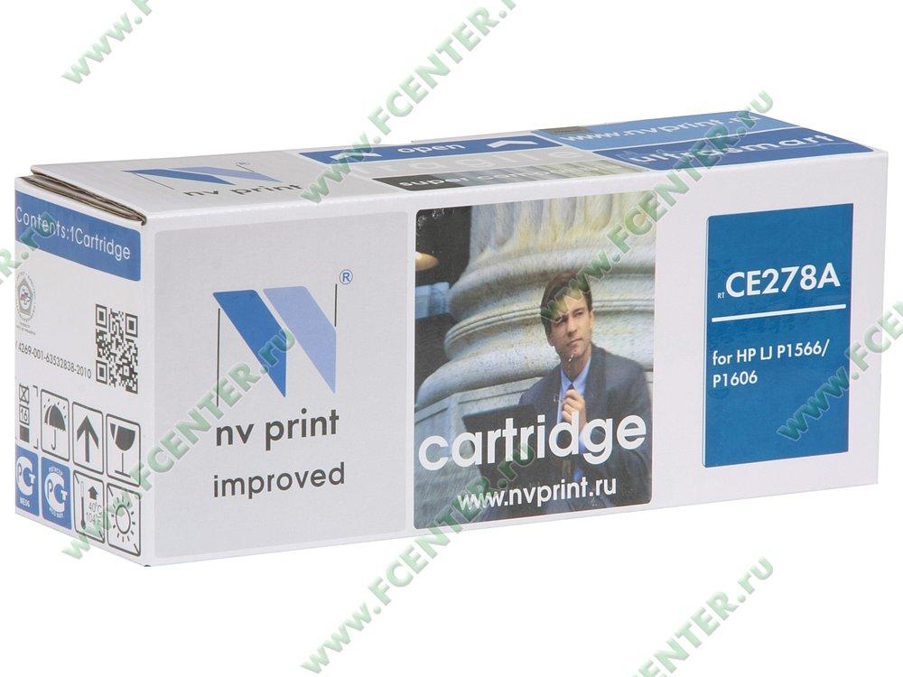 "Картридж NV Print ""CE278A"" (черный). Коробка."