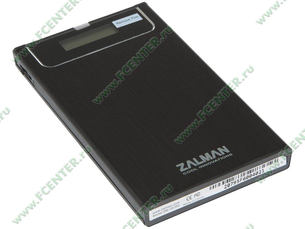 """Контейнер Zalman """"ZM-VE350"""" (USB3.0). Вид спереди."""