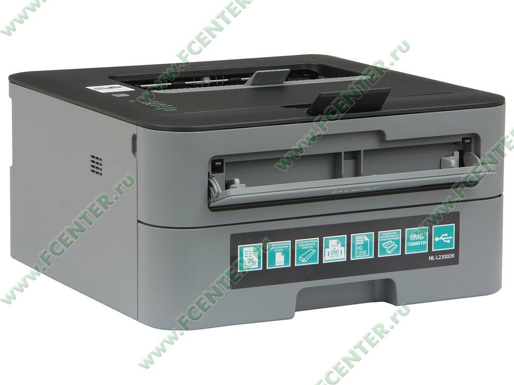 """Лазерный принтер Brother """"HL-L2300DR"""", A4 (USB2.0). Вид спереди 1."""