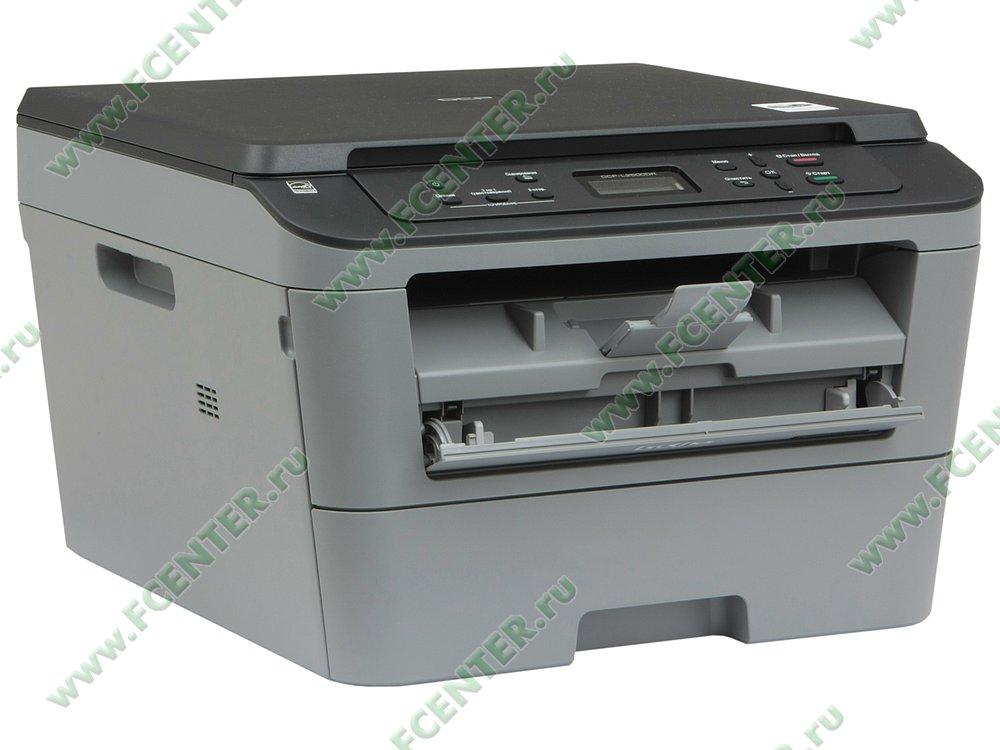 """Многофункциональное устройство Brother """"DCP-L2500DR"""" (USB2.0). Вид спереди 1."""