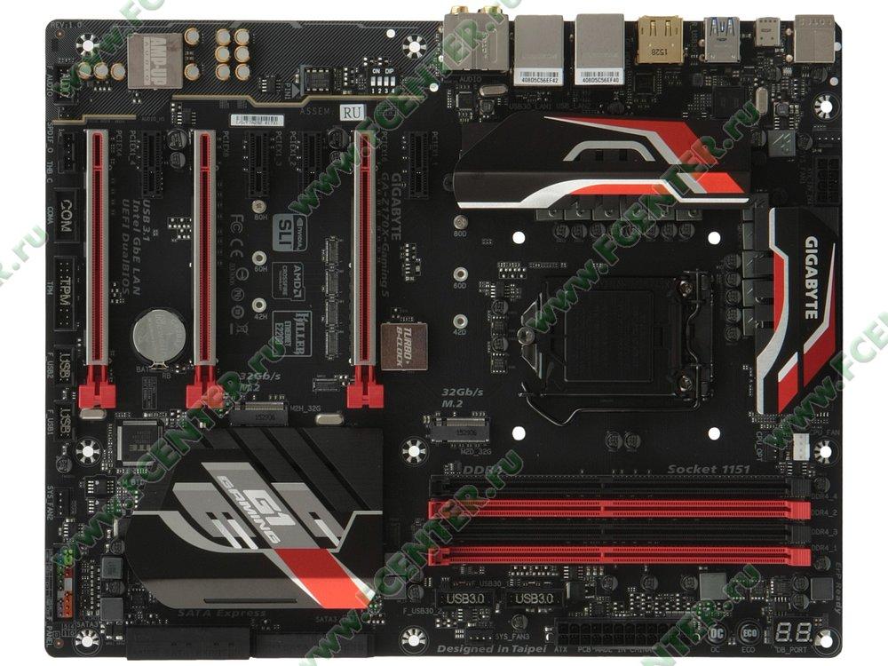 Gigabyte GA-Z170X-Gaming 5-RU Intel LAN 64 BIT Driver