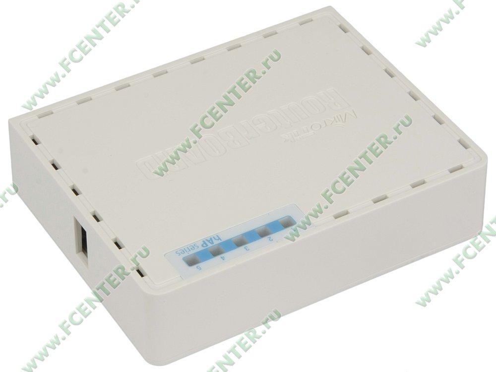 "Беспроводной маршрутизатор MikroTik ""hAP RB951Ui-2nD"". Вид спереди."