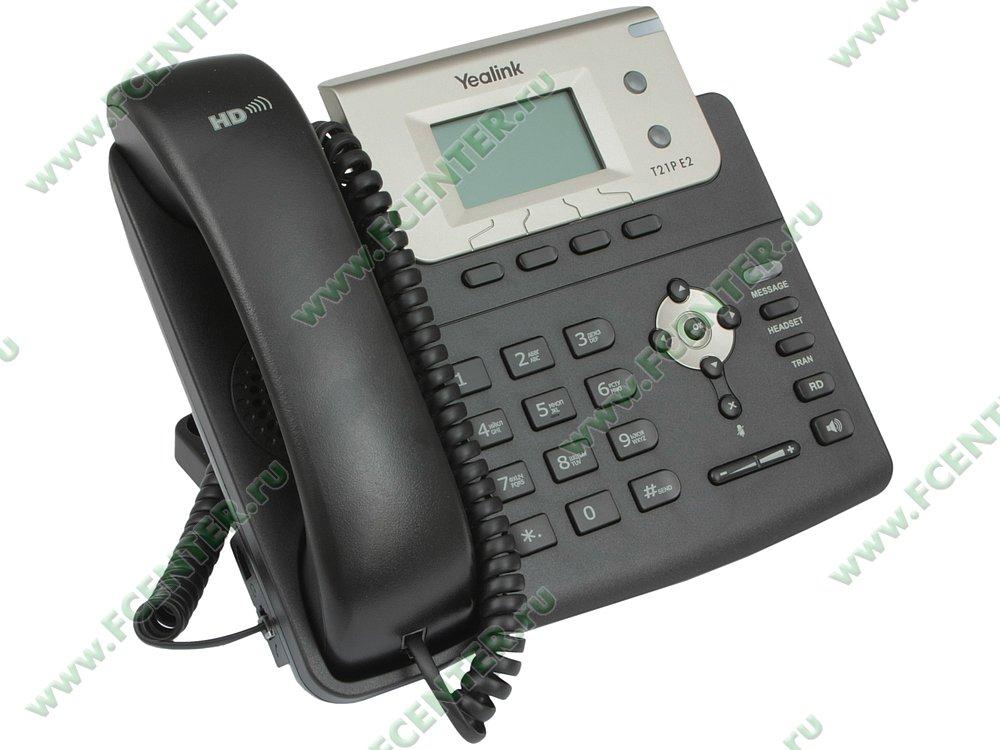 "VoIP-телефон Yealink ""SIP-T21P E2"" (LAN). Вид спереди."