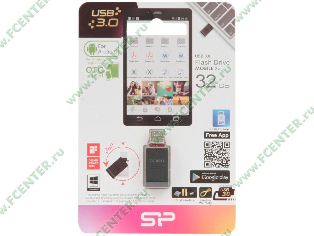 "Флеш-драйв 32ГБ Silicon Power ""Mobile X31"" (USB3.0)"