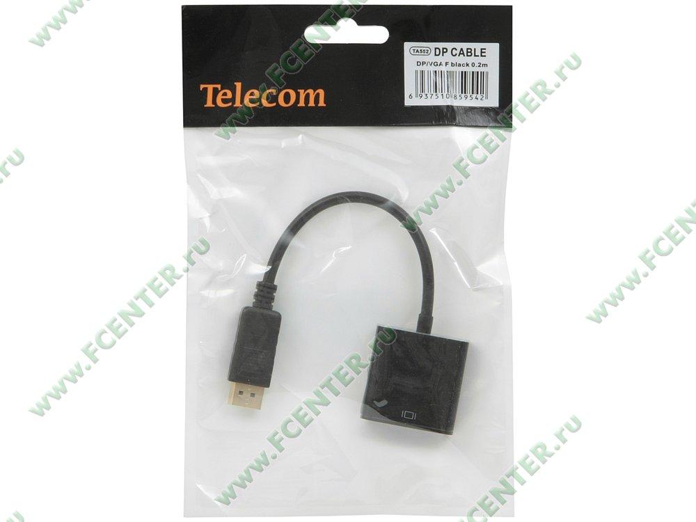 Кабель-переходник Кабель-переходник DisplayPort->D-Sub. Коробка.