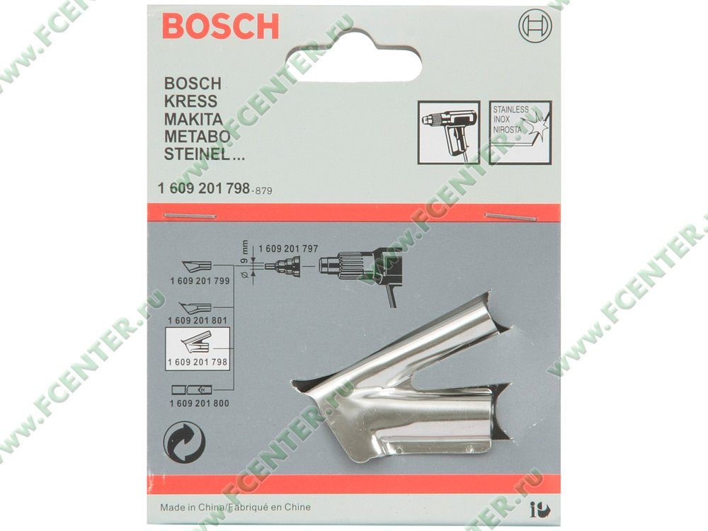 Аксессуар к техническому фену - Bosch 1609201798. Коробка.
