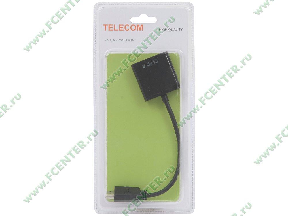 Кабель-переходник Кабель-переходник HDMI->D-Sub. Коробка.