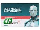"""Антивирус Eset """"NOD32 Антивирус. Карта"""" 3 ПК на 1 год"""