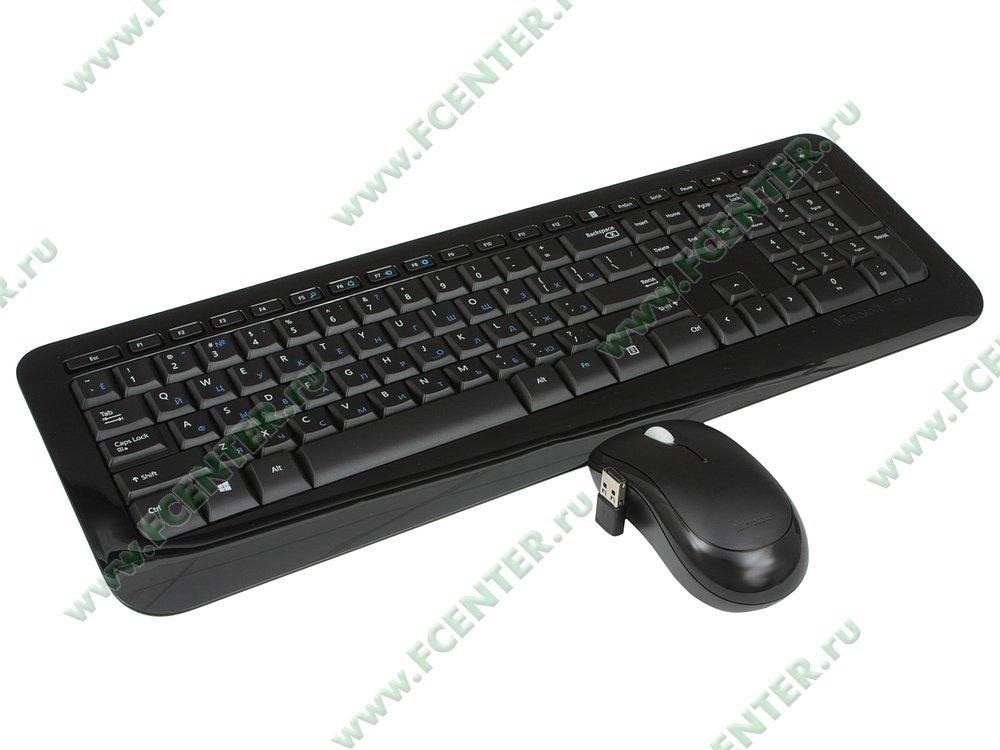 """Комплект клавиатура + мышь Комплект клавиатура + мышь Microsoft """"Wireless 850 Desktop"""" PY9-00012, беспров., черный . Вид спереди 1."""