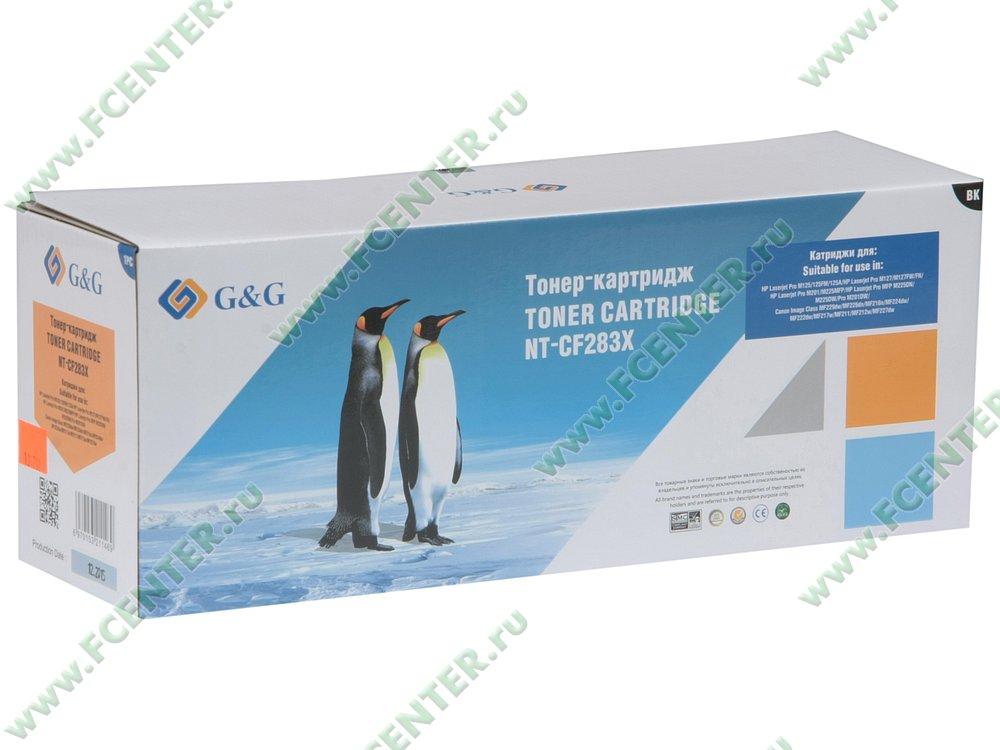 """Картридж Картридж G&G """"NT-CF283X"""" (черный). Коробка."""