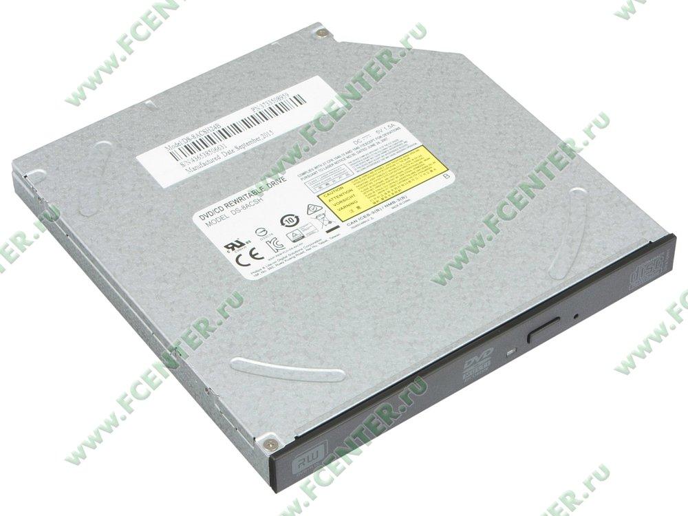 """Привод DVD±RW Привод DVD±RW LITE-ON """"DS-8ACSH"""". Вид спереди 1."""