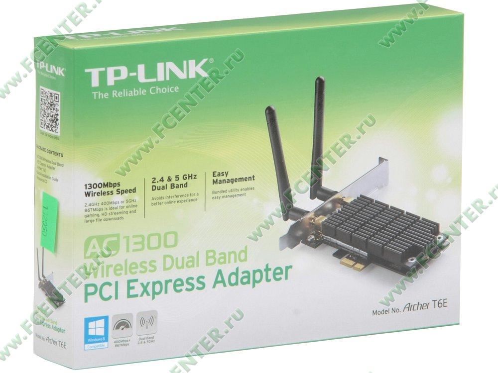 от 156грн. ᐈ WI FI АДАПТЕР • купить wifi адаптер ...
