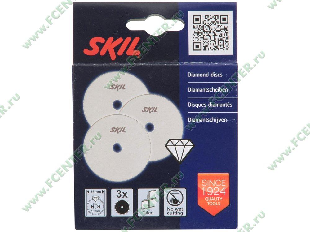 Оснастка к дисковой пиле – Skil 2610Z06138. Коробка.