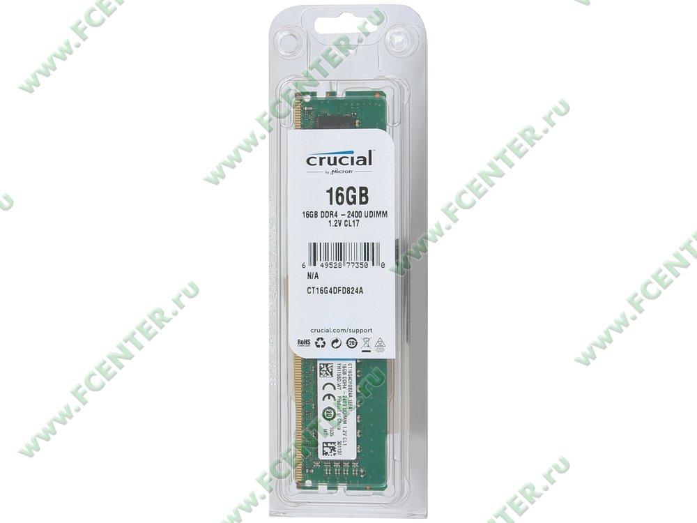 "Модуль оперативной памяти 16ГБ DDR4 Crucial ""CT16G4DFD824A"" (PC19200, CL17). Коробка."