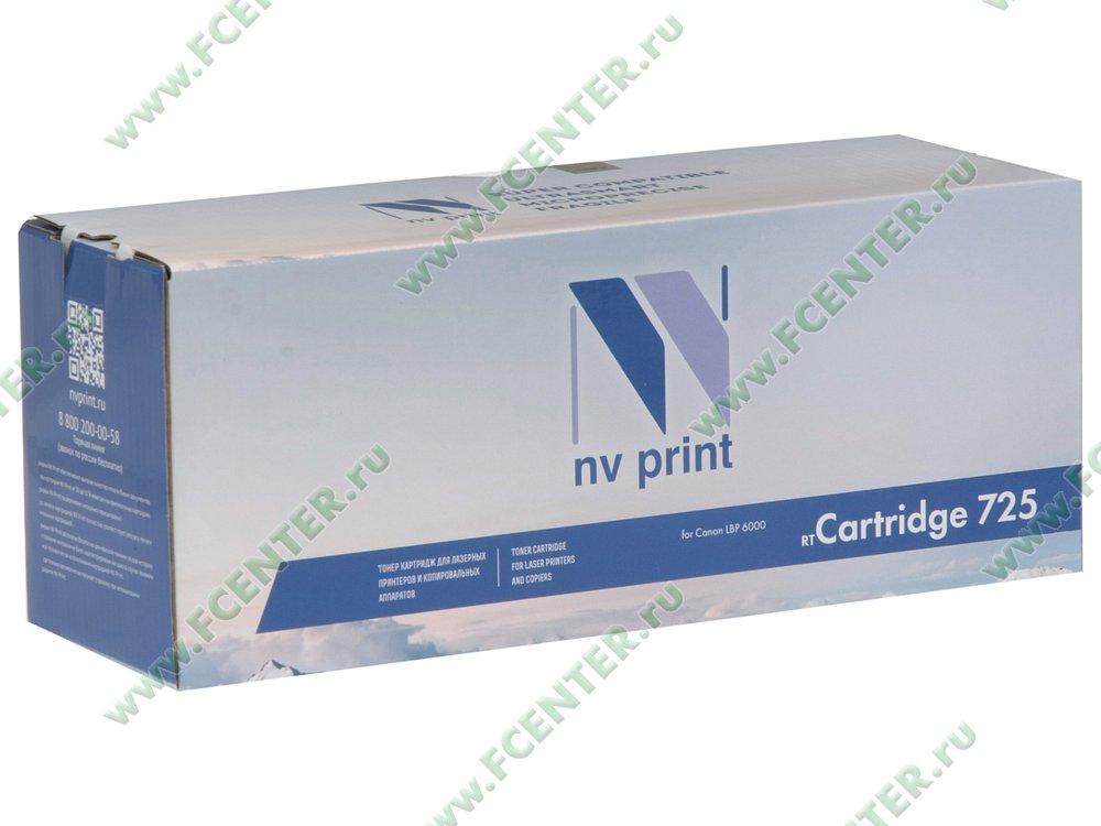 Картридж Canon 725 для LBP-6000/LBP-6000B. Чёрный. 1600 страниц.