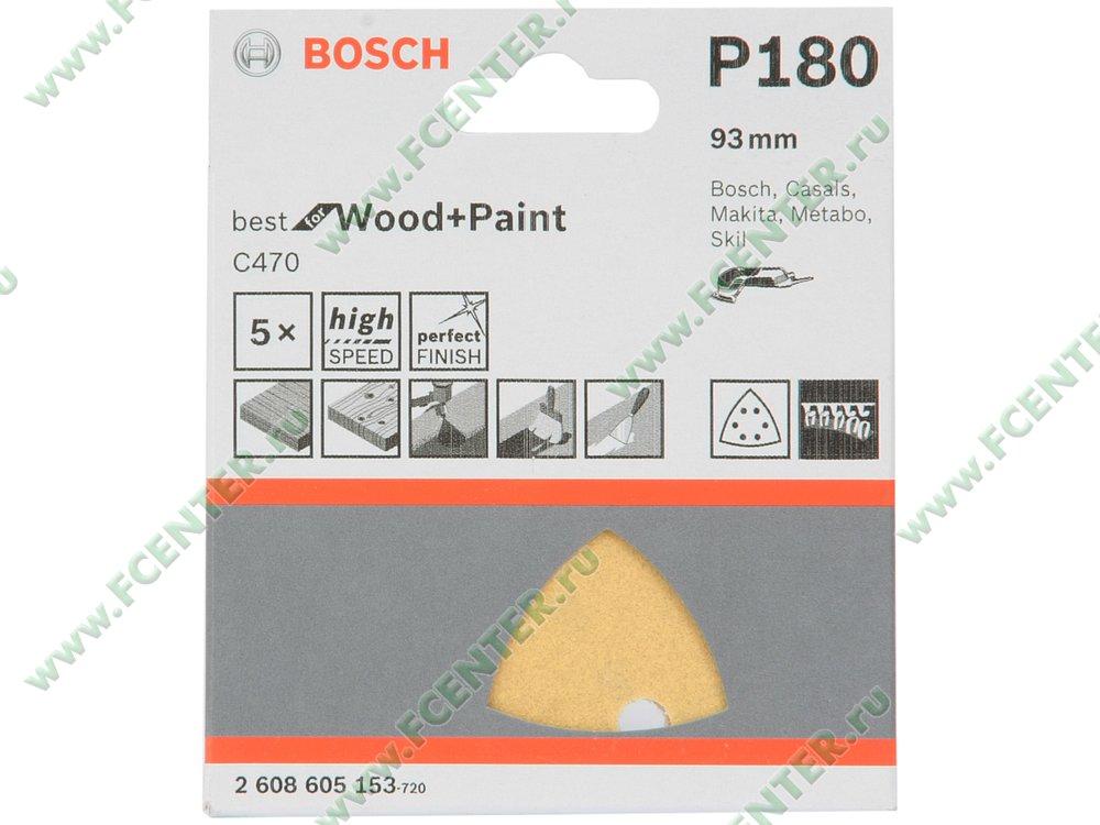 Аксессуар к шлифовальной машине Bosch 2608605153. Коробка.