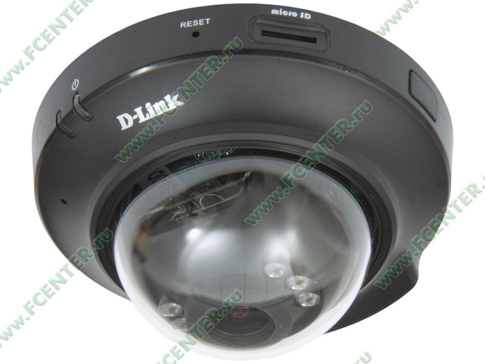D-LINK DCS-6004L IP CAMERA TREIBER WINDOWS 7