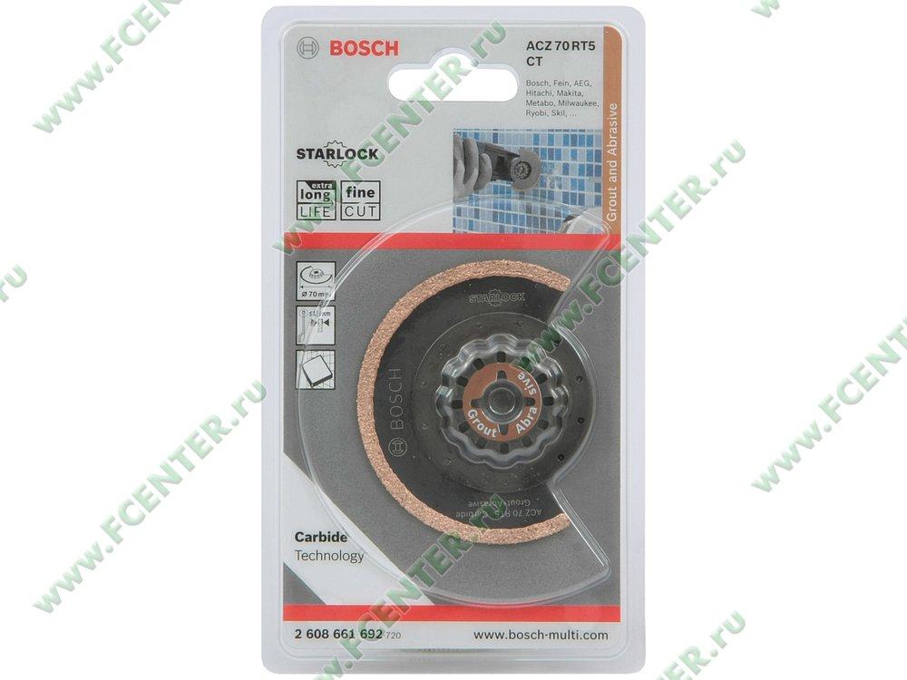 """Аксессуар к инструменту - Bosch """"ACZ 70 RT5 CT"""". Коробка."""
