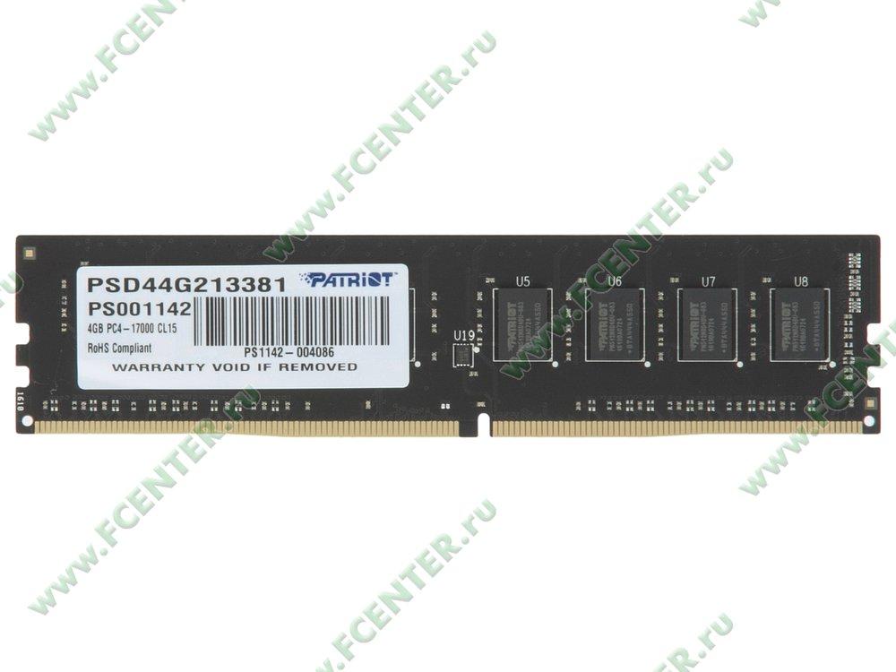 """Модуль оперативной памяти 4ГБ DDR4 Patriot """"PSD44G213381"""" (PC17000, CL15). Вид сверху."""