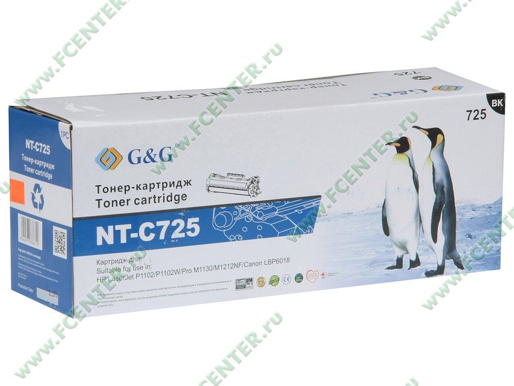 """Картридж Картридж G&G """"NT-C725"""" (черный). Коробка."""