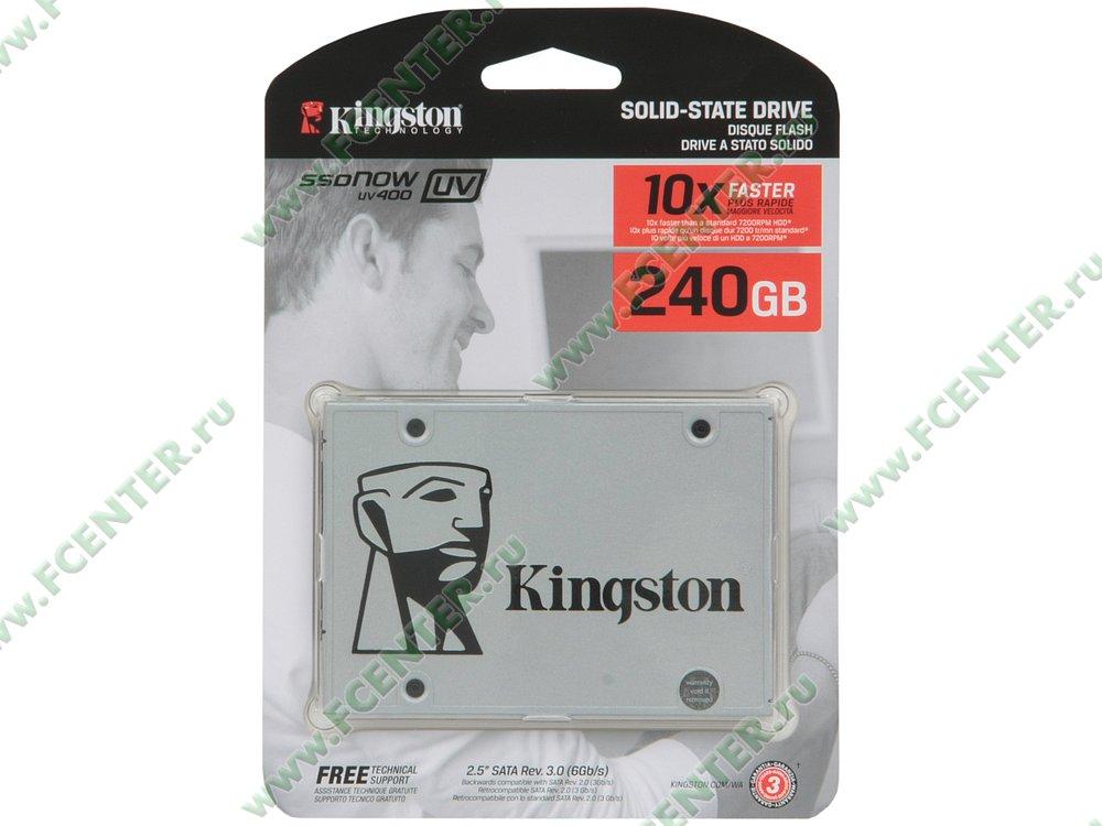 "SSD диск 240ГБ 2.5"" Kingston ""SSDNow UV400"" SUV400S37/240G (SATA III). Коробка."