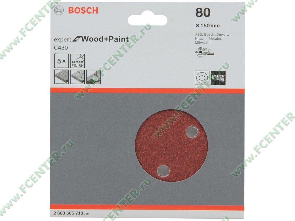 Аксессуар к шлифовальной машине Bosch 2608605718. Коробка.