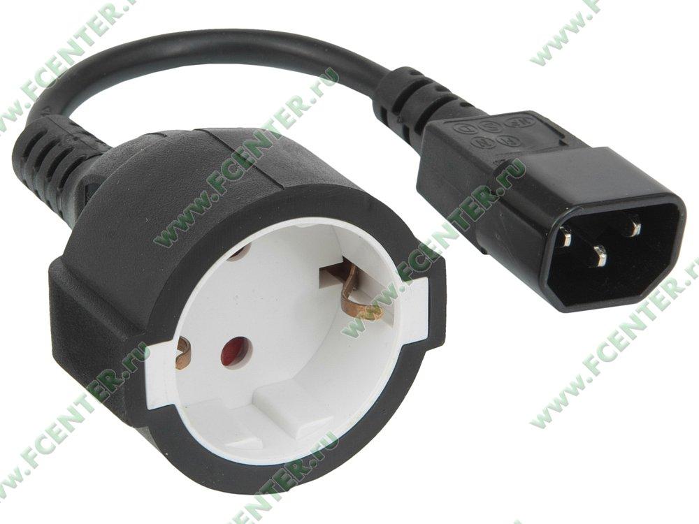 """Кабель-переходник Кабель-переходник питания IEC->EURO Gembird """"Cablexpert PC-SFC14M-01"""" (0.15м). Вид спереди."""