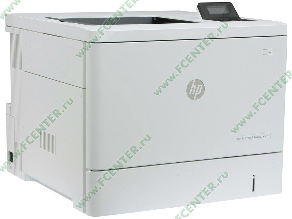 """Цветной лазерный принтер HP """"Color LaserJet Enterprise M553n"""" A4 (USB2.0, LAN). Вид спереди 1."""