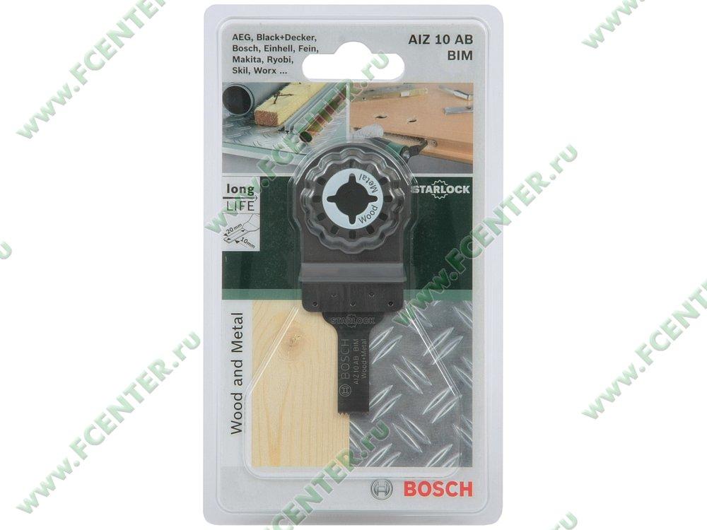 "Аксессуар к инструменту - Bosch ""AIZ 10 AB BIM"". Коробка."