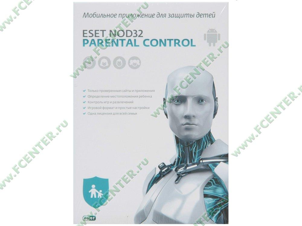 """Программа для комплексной защиты Eset """"NOD32 Parental Control"""" для моб.устр. на 1 год. Вид cпереди."""