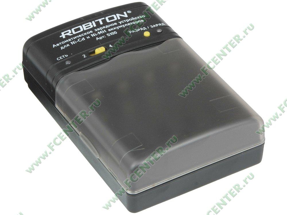 """ЗУ Robiton """"Smart S100"""" (ret)"""