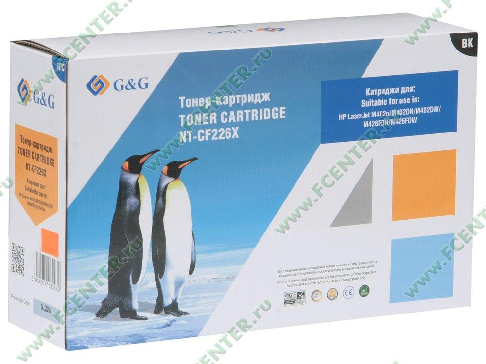 """Картридж G&G """"NT-CF226X"""" (черный). Коробка."""
