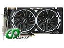 "Видеокарта PCI-E 8ГБ MSI ""GeForce GTX 1070 ARMOR 8G OC"""