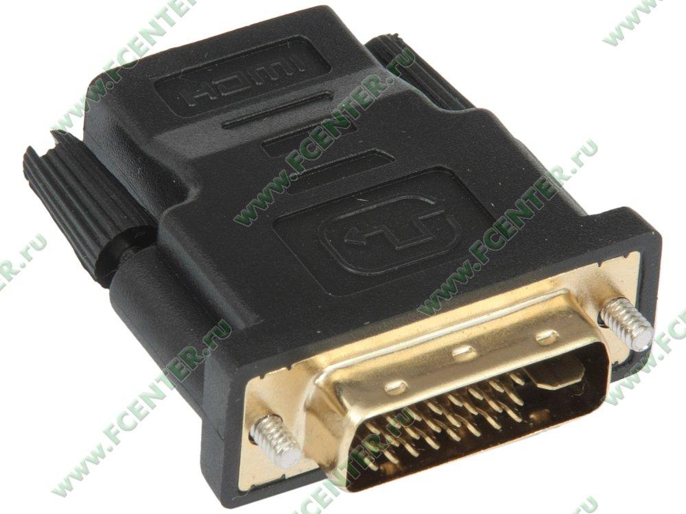 """Переходник DVI-D Dual Link<->HDMI(F) 5bites """"DH1803G"""". Вид спереди."""